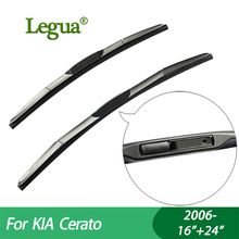 Legua Wiper blades For KIA Cerato (2006-), 16″+24″,car wiper,3 Section Rubber, windscreen wiper, Car accessory
