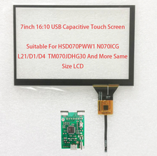 7inch 16:10 For HSD070PWW1 N070ICG-LD1 CAR CARPC DIY industrial control Support WIN7 WIN8 WIN10 Android Linux i mx6dual lite module i mx6 android development board imx6cpu cortexa9 soc embedded pos car medical industrial linux android so
