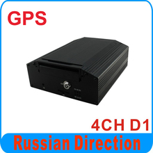 4CH 960H HDD MDVR with GPS function for various car,free shipping