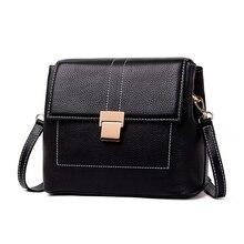 Модные женские сумки на ремне из натуральной кожи, сумки с клапаном, дизайнерские сумки, женская сумка-клатч, сумки через плечо для женщин