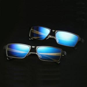 Image 3 - 202 Optical Eyeglasses Frame for Men Eyewear Prescription Glasses Full Rim Man Spectacles Alloy Frame Eyeglasses