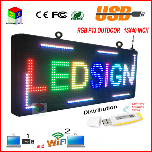 P13 Fully Outdoor 15 x 40 7 COLOR Programmable LED Sign Commercial IMAGE TEXT SCROLLING Message