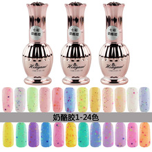 BTT-94,(Color NO.01-NO.24) 2015 New Top Quality 15ml Beauty CHEESE UV Gel Polish Soak off Decals Nails Manicure Art Lacquer