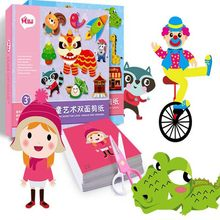 100Pcs Cartoon Craft Paper Kid Toy DIY Origami Paper Flower Animal Art Sticker School Student Crafts Learning Toys For Children(China)