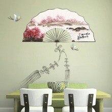 Китайская традиционная живопись печать складные вентиляторы цветут персиковые цветы наклейки на стену для ТВ диван фон стены Искусство Декор наклейки