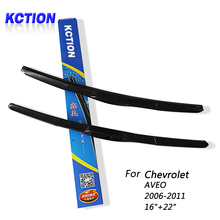 KCTION Car Windshield Wiper Blade For Chevrolet AVEO(2006-2011),16+22, Natural rubber, Bracketless, Accessories