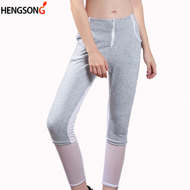 2018 New Casual Women Ankle-Length Pants Zipper Pocket Pencil Pants Gray Mesh Stitching Fitness Pants Trousers Female Leggings