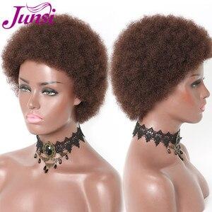 Image 5 - شعر مستعار قصير أفريقي من JUNSI للنساء شعر مستعار مموج للنساء (اللون: بني)