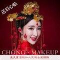 Orient classice красный невесты головной убор костюм костюм Китайский свадебный волосы ювелирные изделия феникс корона свадебные аксессуары