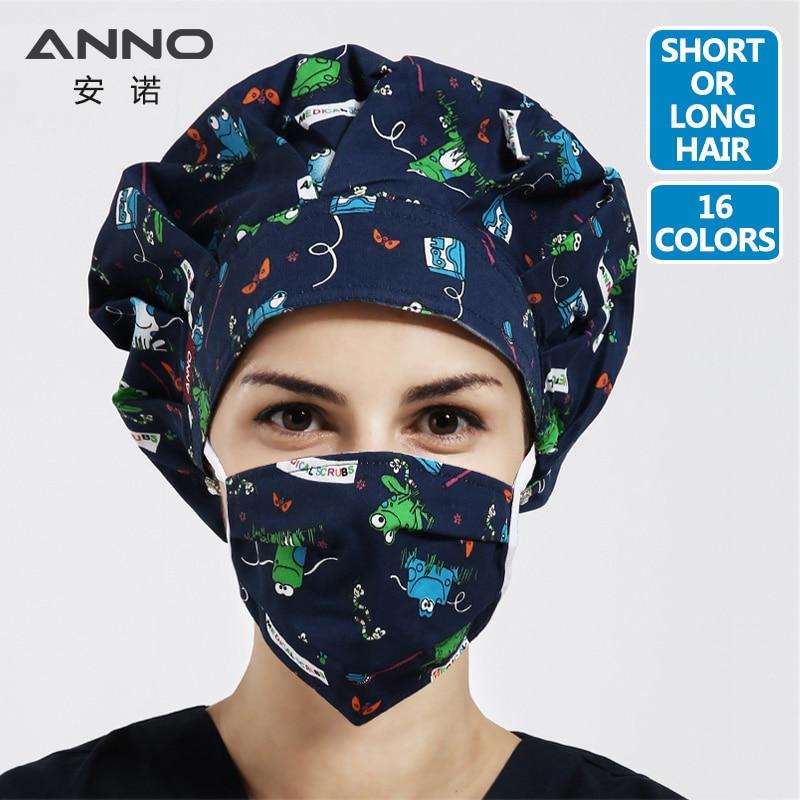 ANNO Adjustable Bouffant Hat Cotton Surgical Caps Medical Cap Nurse Hats For Women Men Hospital Accessories Head Wear