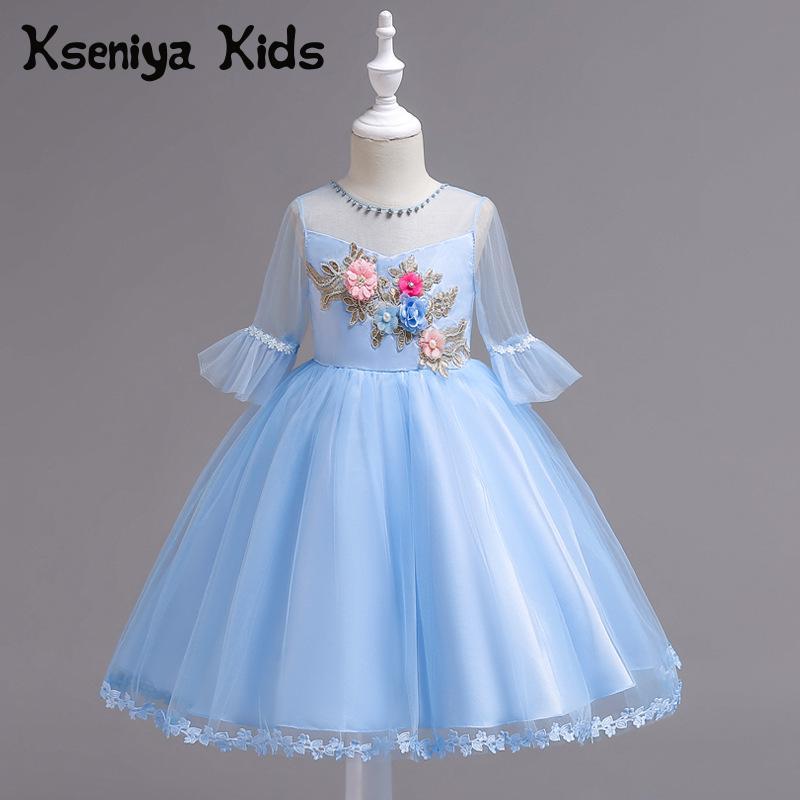 Kseniya Kids 2018 Spring Summer Girls Dresses New Children's Clothing Cute Princess Lace Short sleeved Big Girl Dress