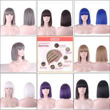 Anime Synthetic 12inch Straight Bob Wigs For Women Blue Black White Purple Grey Short Cosplay Wig Female High Temperature Fiber