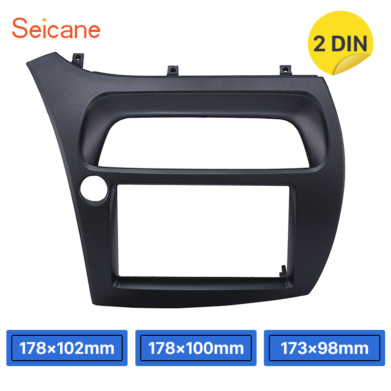 Seicane Double Din Car Radio Fascia Frame for 2005 Honda Civic European LHD Auto Stereo Dash