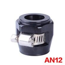 AN12 шланга финишер зажим/клип AP из алюминиевого сплава топливный/масло/радиатор/резиновые мазута водопровод Jubilee зажим черный/красный/синий