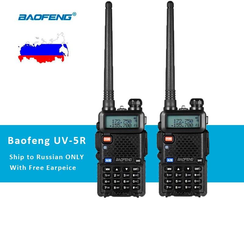 BAOFENG Portable Radio (RUSSE SEULEMENT), De Poche UV-5R Two Way Radio, 136-174 mhz/400-520 mhz Ham Radio, Baofeng Talkie Walkie