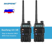 New BAOFENG Portable Radio RUSSIAN ONLY Handheld UV-5R Two