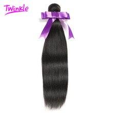 7A Peruvian Virgin Hair Straight Single Bundle New Star Peruvian Straight Virgin Hair Double Drawn Human Hair Free Shipping