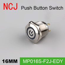 NCJ 16mm  Metal Push Button Switch IP67 Momentary with led lamp stainless steel power head 3A