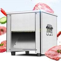 Электрический мясо машины из нержавеющей стали ломтик растрепанные полностью автоматическая дома разминание кубиками с машина коммерческ