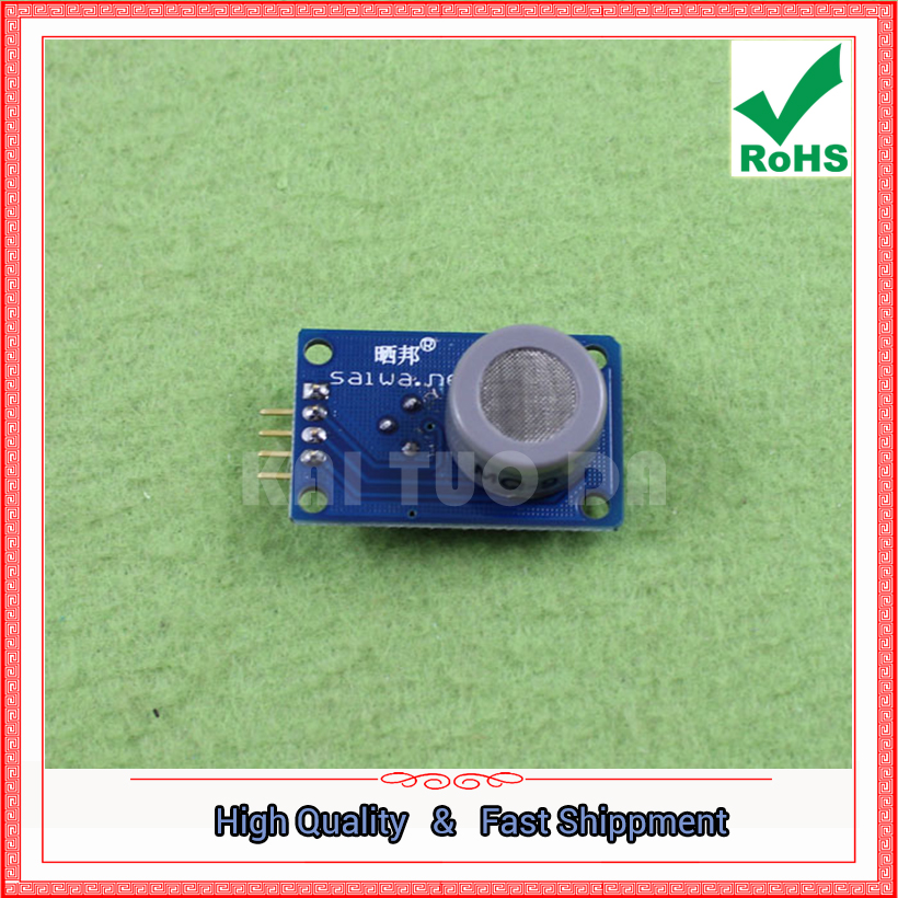Free Shipping 2pcs MQ-9 Carbon Monoxide Combustible Gas Sensor Detection Alarm Module board (C7B5)