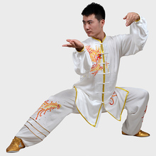 Customize Tai chi clothing Martial arts clothes taiji performance suit embroidered outfit for women men children boy girl kids