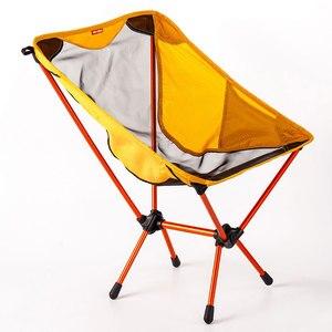 Image 4 - Chaise de lune haute qualité pêche 7075 tabouret léger extérieur Portable pliant Portable meubles chaises de plage chaise de pêche