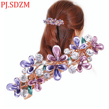 PJ.SDZM Fashion Trend Girl Horsetail Metal Flower Austria Crystal Hair Clip Luxury Rhinestone Hair Up Girl Spring Clip Accessory(China)