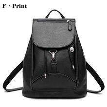 Модные женские туфли рюкзак из мягкой искусственной кожи рюкзаки для девочек-подростков Женский школьная сумка рюкзак Mochila