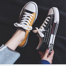 New designer men's canvas shoes low to help fashion casual couple