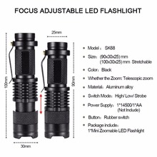 5 colors Portable LED Flashlight ZOOM 7W CREE 2000LM