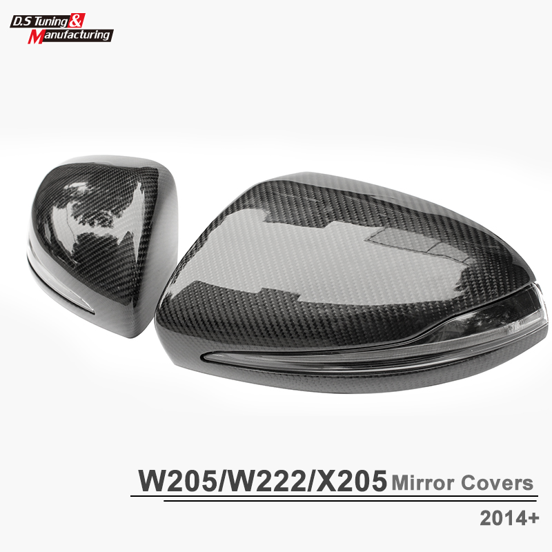 2015 2016 mercedes c class w205 carbon fiber replacement door side wing mirror covers for benz e W213 s class w222 car styling