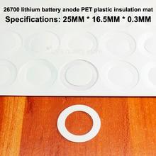 50pcs/lot 26700 Lithium Battery PET Plastic Positive Hollow Insulation Gasket 26650 Surface Mat Meson