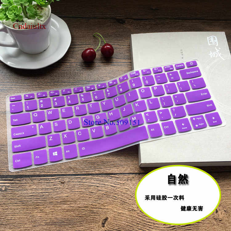 جديد لوحة المفاتيح سيليكون طبقة رقيقة واقية غطاء الجلد حامي لينوفو اليوغا 720 720-14IKB 15 15.6 بوصة/فليكس 5 14 14 ''15.6''