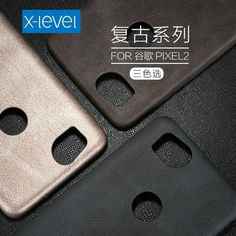 X уровня люкс Винтаж искусственная кожа задняя крышка для Google Pixel 2 5,0 дюйма простой тонкий ультра тонкий кожаный кожи чехол для телефона САПП...