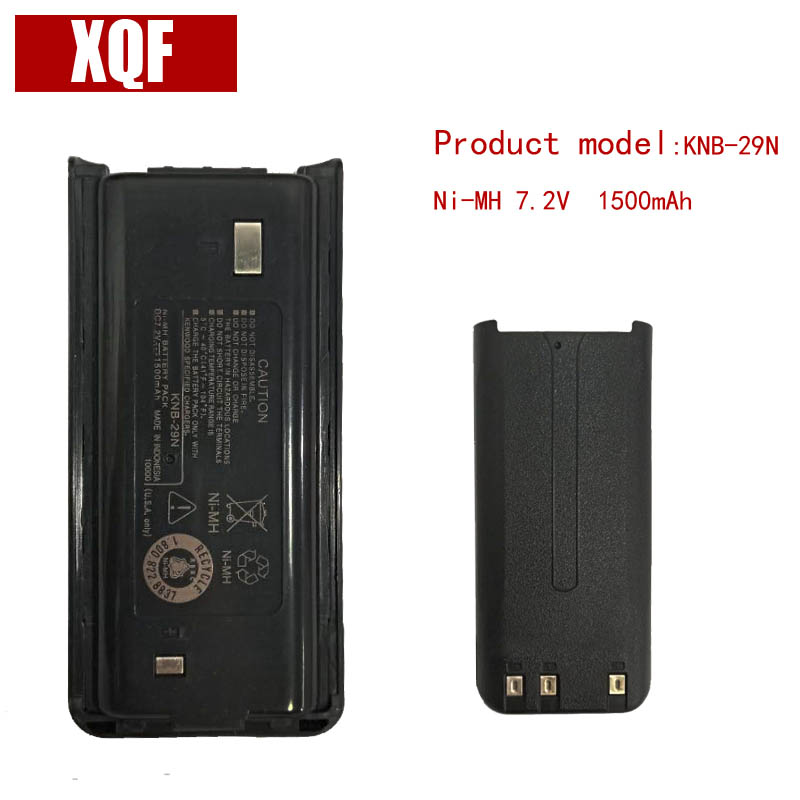 NI-MH 1500mAh 7.2V Or LI-ON 2800mAh 7.4V KNB-29 KNB-29N KNB-30 KNB-30A Battery For Walkie Talkie TK-2202 TK2200 TK3200  Radio