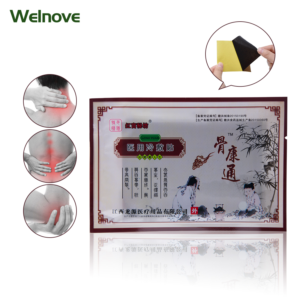 8Pcs/Bag Chinese Medical Pain Relief Patch Dogskin Plaster Fever Analgesic Plaster Tiger Balm Ointment C1461