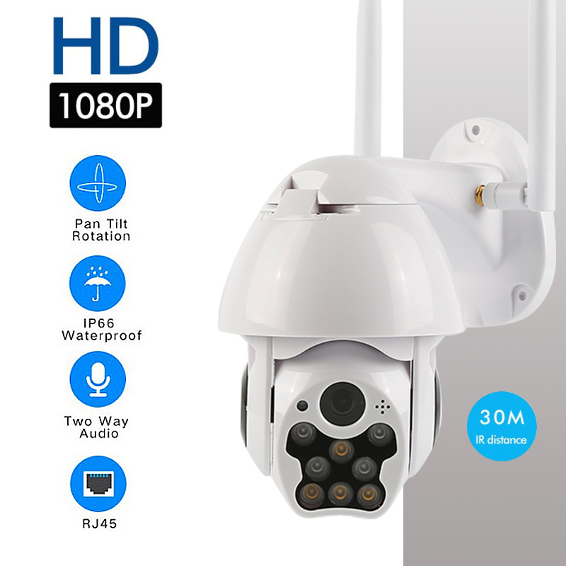 1080P PTZ IP Camera Wifi Outdoor Speed Dome Wireless Wifi Security Camera Pan Tilt 4X Digital Zoom Network CCTV Surveillance