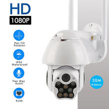 Wireless Wifi Security Camera 1080P PTZ IP Camera Wifi Outdoor Speed Dome Pan Tilt 4X Digital Zoom Network CCTV Surveillance