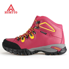 HUMTTO Women's Winter Leather Sports Hiking Trekking Boots Shoes For Women Warm Sport Climbing Mountain Shoes Boots Sneakers