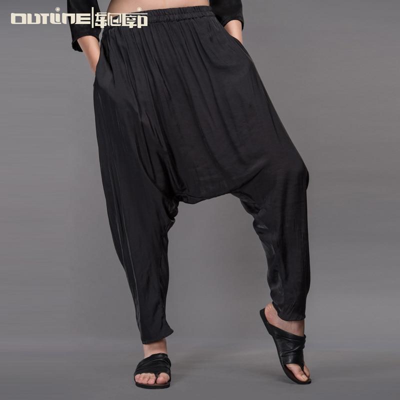 Lastest  Rakuten Global Market October NINJAS Classic Women39s Harem Pants