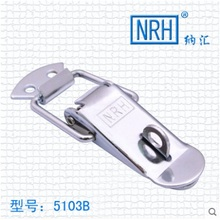 NRH 5103B Stainless steel hasp Factory direct sales Wholesale and retail high quality product