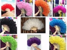 11 color high quality ostrich feather fan Halloween decoration belly dance accessories 15 bones