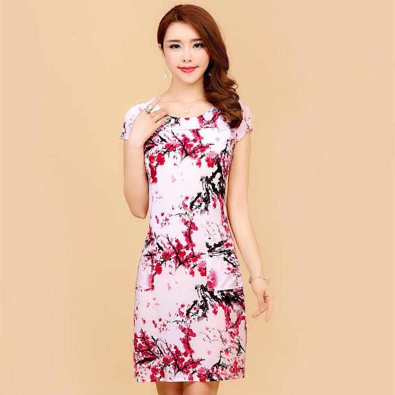 d6bc863a7c4 ... Летнее платье с круглым вырезом и короткими рукавами из молочного шелка  свободного кроя большого размера для ...