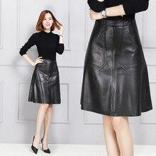 Women sheepskin genuine leather over-the-knee skirt