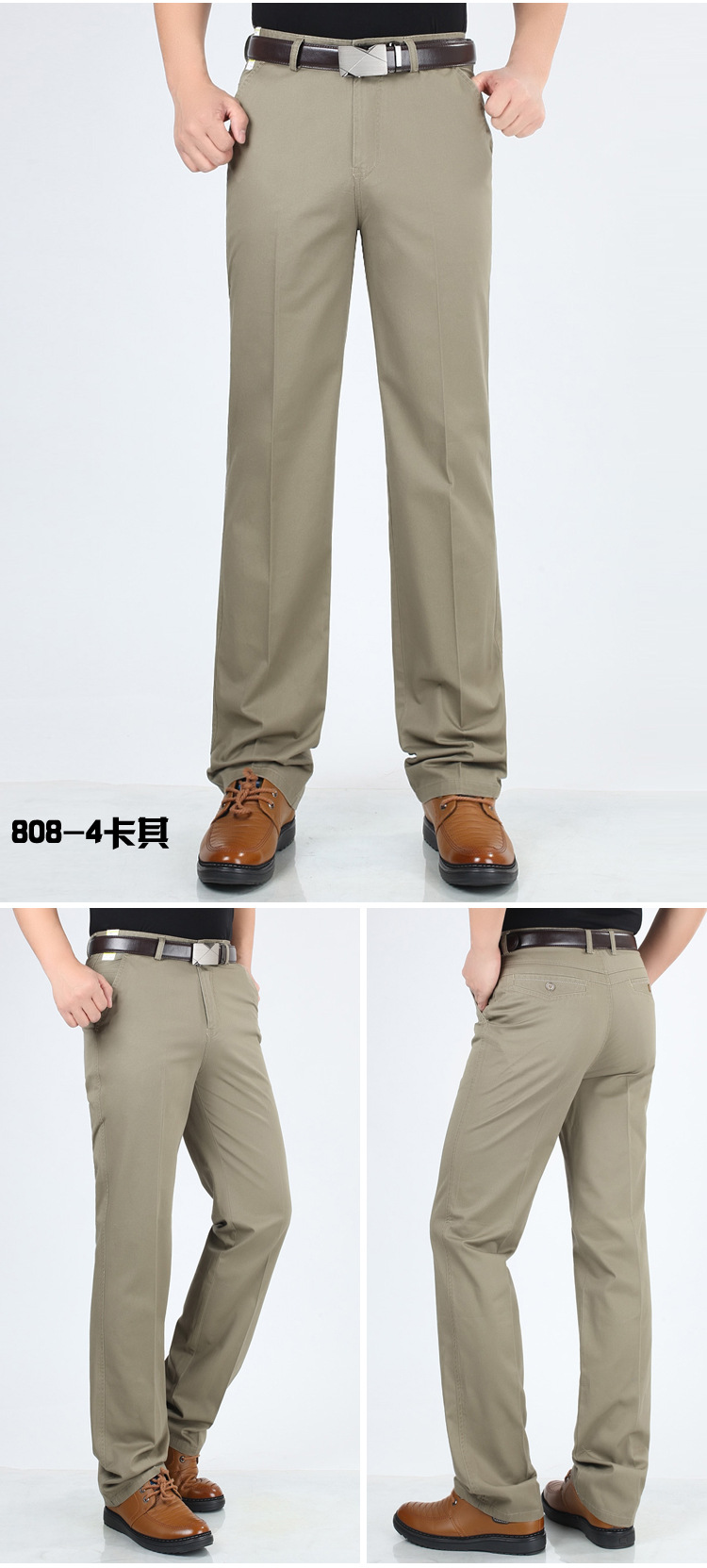 Summer style thin men's casual pants high waist cotton men loose straight long suits pants middle-aged Business leisure trousers
