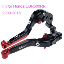 KODASKIN Left and Right Folding Extendable Brake Clutch Levers for Honda CBR600RR 2009-2018
