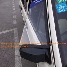 Прозрачный туристический автомобиль специальное использование зеркало заднего вида защита от дождя тени/дождевик использовать для Santana Volkswagen Тип