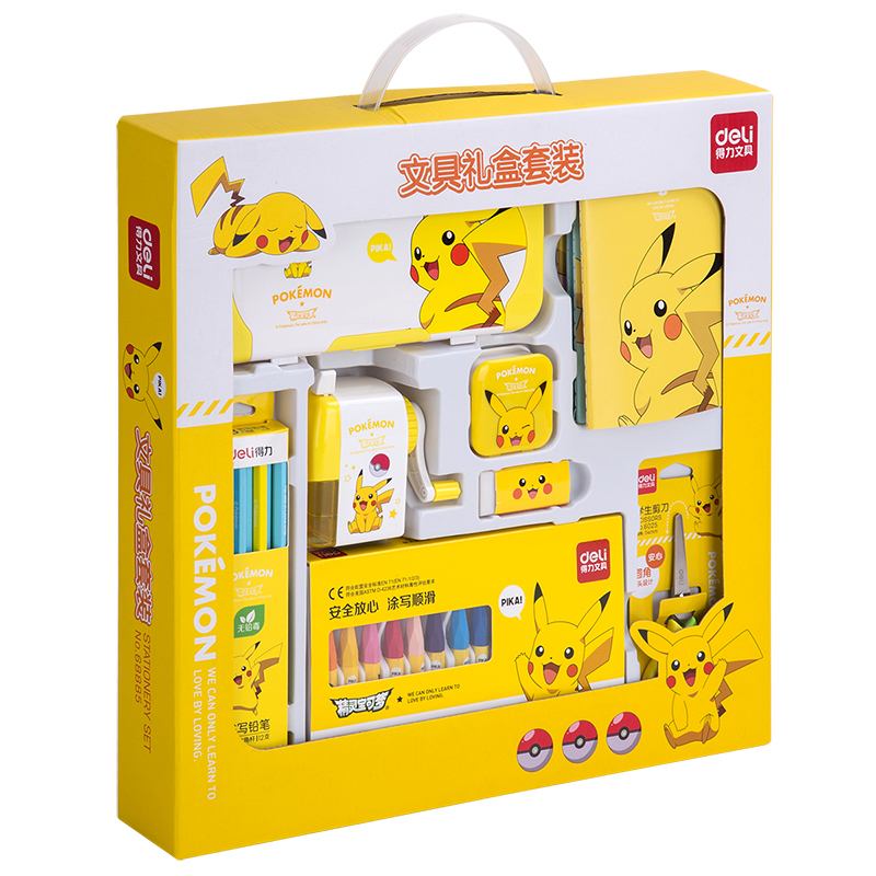 Stationery Gift Set primary school / school supplies for children / school spree / assembled gift sets DELI 68885 wj003 hot new rushed kit escolar bolso stationery set gift primary children birthday school tools supplies essential papelaria