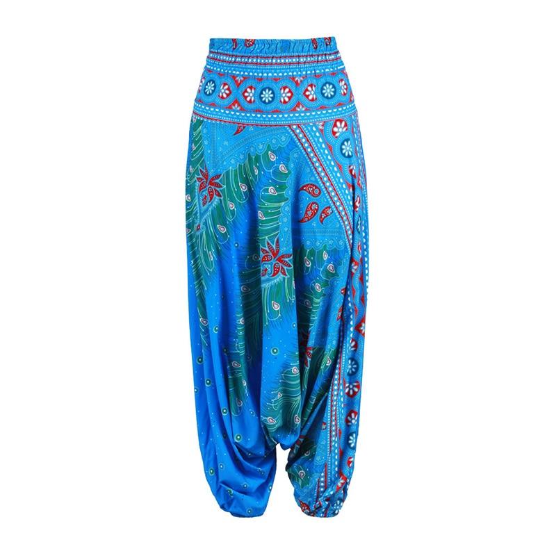 Women's Boho Print Loose Harem Pants 6