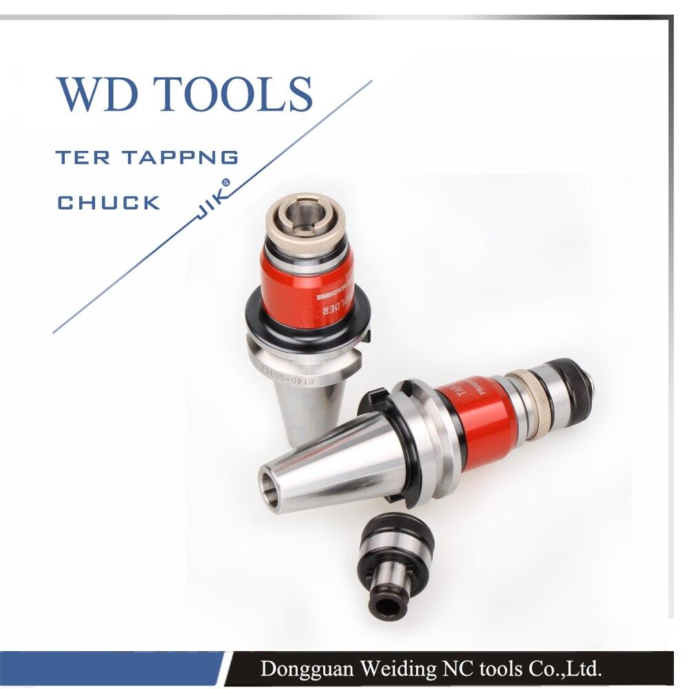 Set of BT30-G0132 robust construction tap holder Floating TER Tapping Collet Chuck Holder quickly change holder  цены